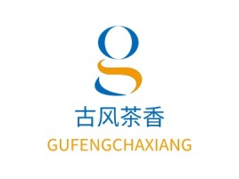 茂名古风茶香品牌logo设计
