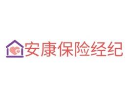 揭阳安康保险经纪公司logo设计