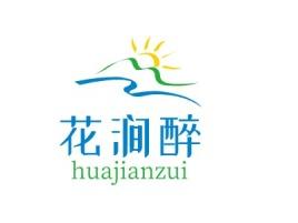 梅州花涧醉品牌logo设计