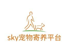 合肥sky宠物寄养平台门店logo设计
