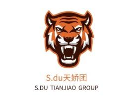 江门S.du天娇团logo标志设计