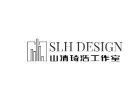 阳江山清琦浩工作室企业标志设计