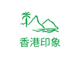 汕尾香港印象logo标志设计