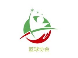 云浮篮球协会logo标志设计