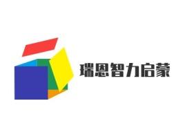 瑞恩智力启蒙公司logo设计