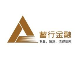 蓄行金融公司logo设计