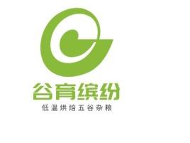 谷育缤纷品牌logo设计