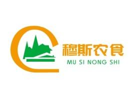 云浮慕斯农食品牌logo设计