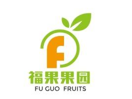 福果果园品牌logo设计