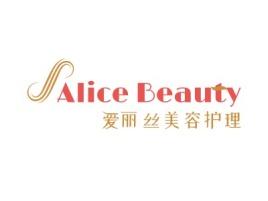 爱丽丝美容护理门店logo设计