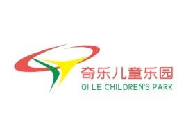 奇乐儿童乐园门店logo设计