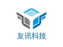 沈阳友讯科技公司logo设计