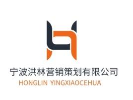 阳江HONGLIN YINGXIAOCEHUA公司logo设计