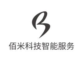 梅州佰米科技智能服务公司logo设计