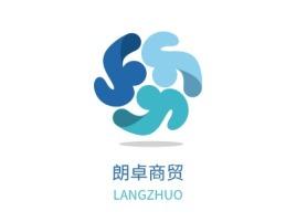 梅州朗卓商贸公司logo设计