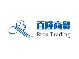 郑州Bros Trading公司logo设计