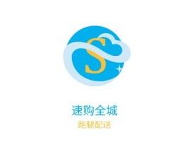 杭州速购全城品牌logo设计