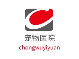 阳江宠物医院门店logo标志设计