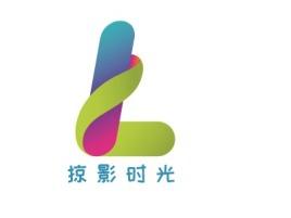 佛山掠影时光logo标志设计