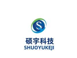 韶关硕宇科技公司logo设计