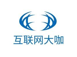济南互联网大咖公司logo设计