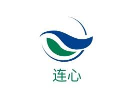太原连心门店logo标志设计