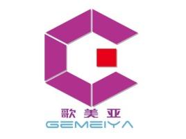 云浮gemeiya公司logo设计