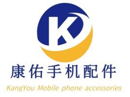西安康佑手机配件公司logo设计