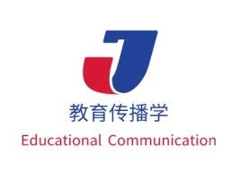 合肥教育传播学logo标志设计