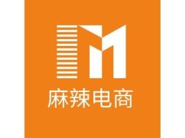郑州麻辣电商公司logo设计