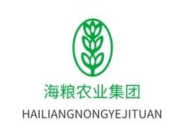 清远海粮农业集团品牌logo设计