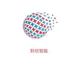 太原聆欣智能公司logo设计