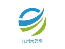 九州大药房门店logo设计