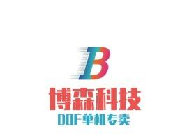 云浮DOF单机专卖公司logo设计