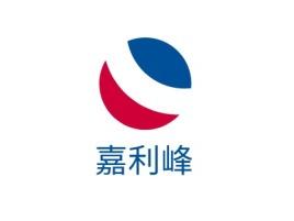 长沙嘉利峰企业标志设计