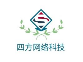 福州四方网络科技公司logo设计