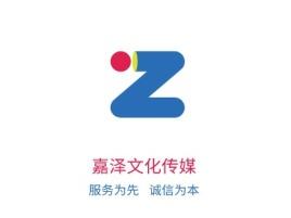 杭州嘉泽文化传媒logo标志设计
