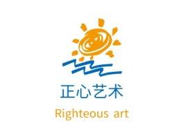太原正心艺术logo标志设计