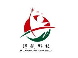 佛山迅 航 科 技公司logo设计
