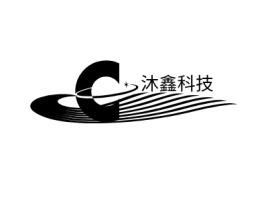 郑州沐鑫科技公司logo设计