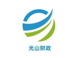 佛山光山财政公司logo设计