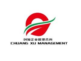 东莞     创旭企业管理咨询 CHUANG XU MANAGEMENT 企业标志设计
