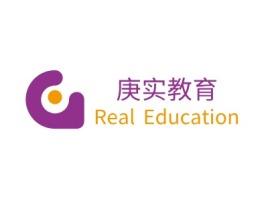 梅州庚实教育logo标志设计