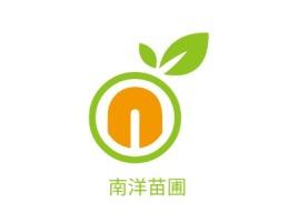 郑州南洋苗圃店铺标志设计