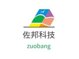 西安佐邦科技企业标志设计