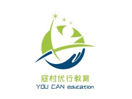 济南YOU CAN educationlogo标志设计