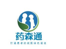 东莞打通患者的就医绿色通道门店logo标志设计