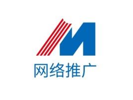韶关网络推广公司logo设计