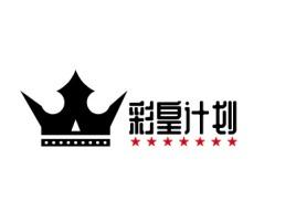 山水酒家logo标志设计
