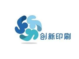 韶关创新印刷企业标志设计